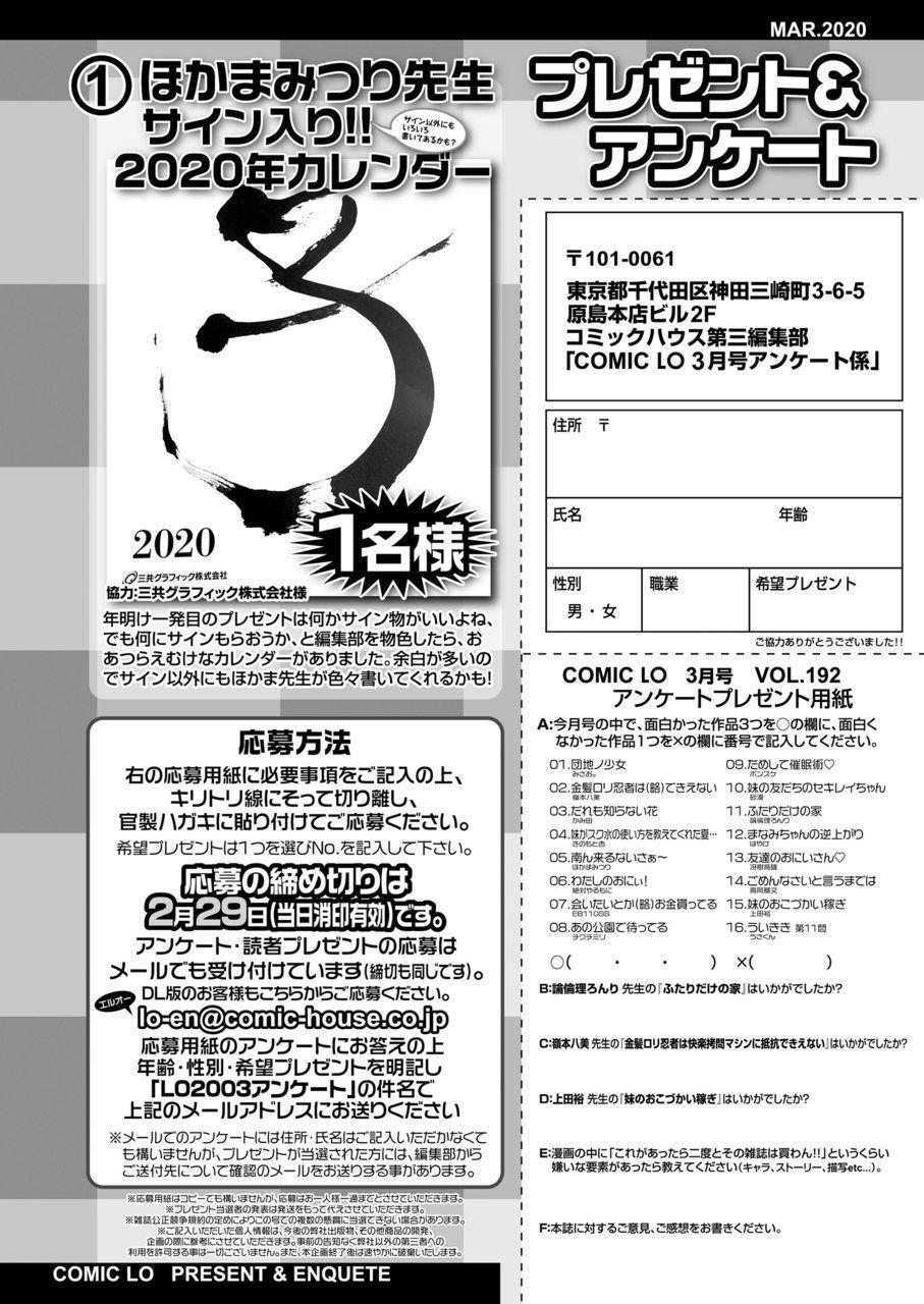 COMIC LO 2020-03 351