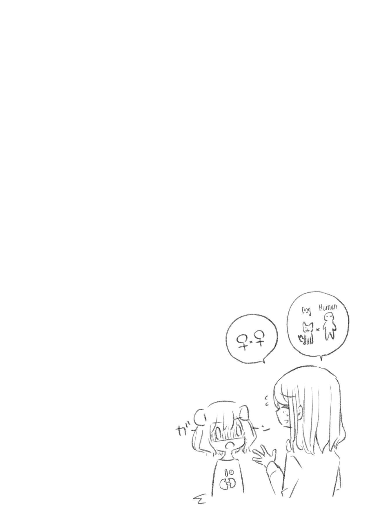 Kimi no Kimochi   Your Feelings 24