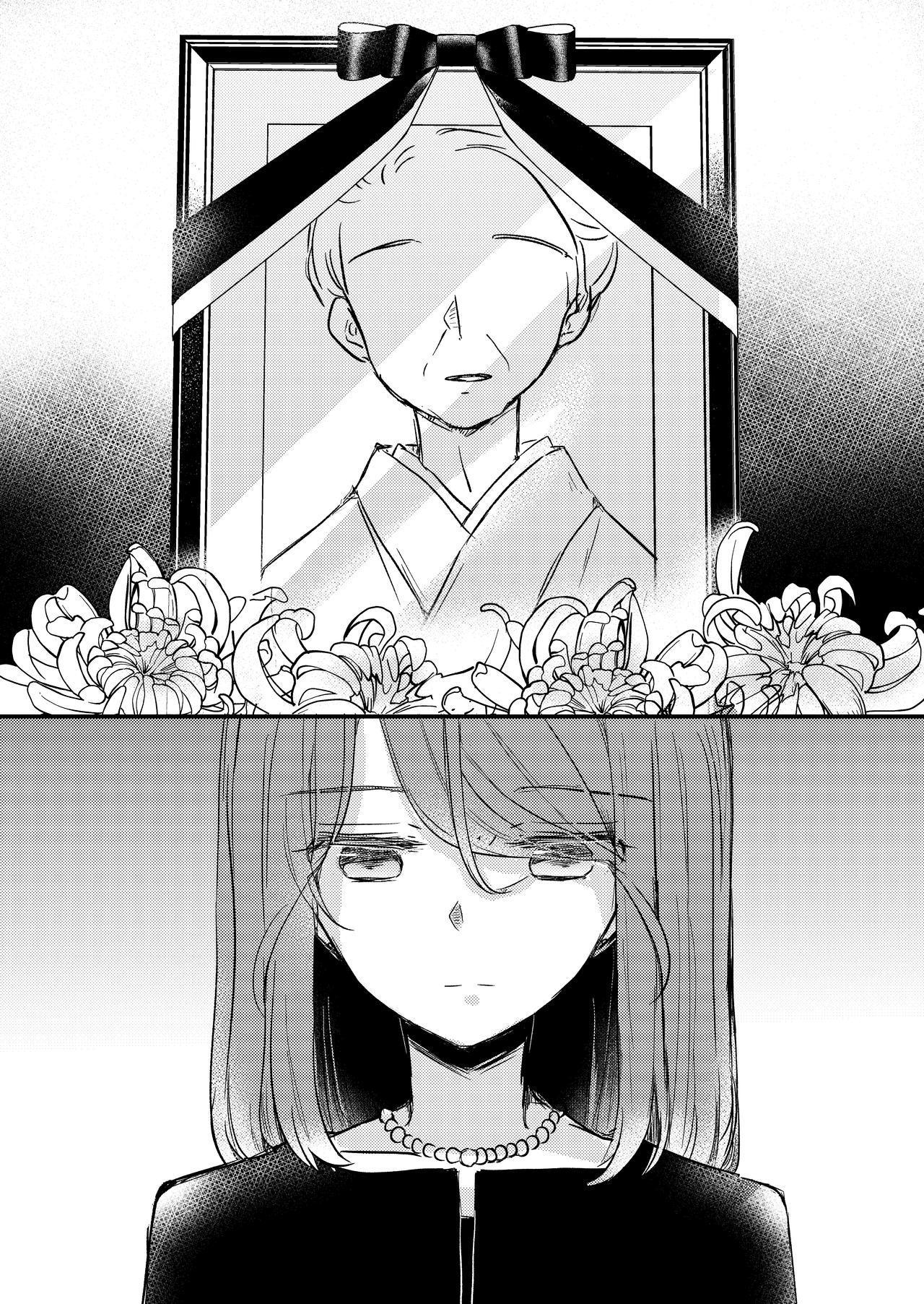Kimi no Kimochi   Your Feelings 25