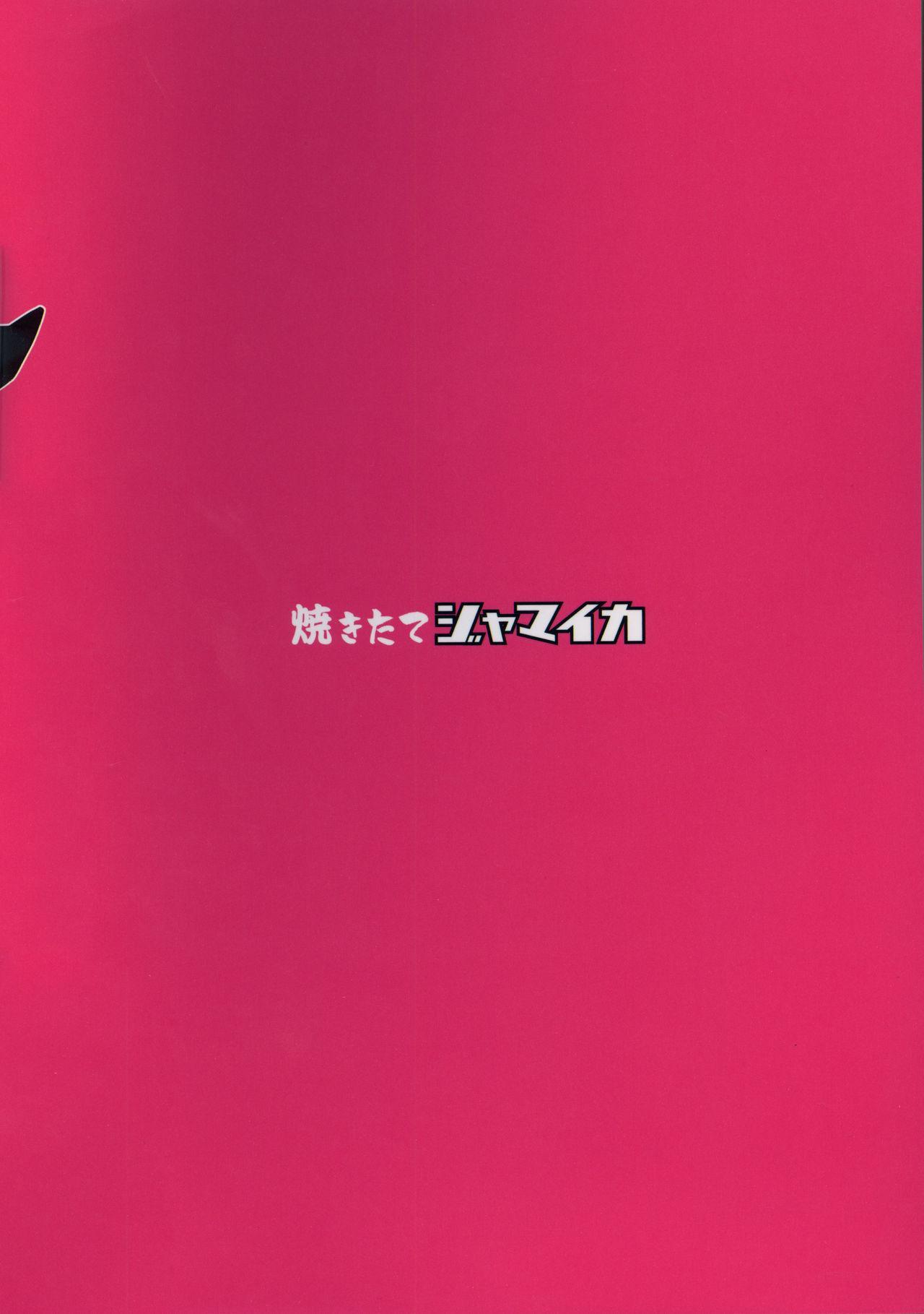 Chinpo Yakuza Miporin 5 Maho Chovy Junai Hen 丨肉棒極道美穗 5 真穗丘比純愛篇 26