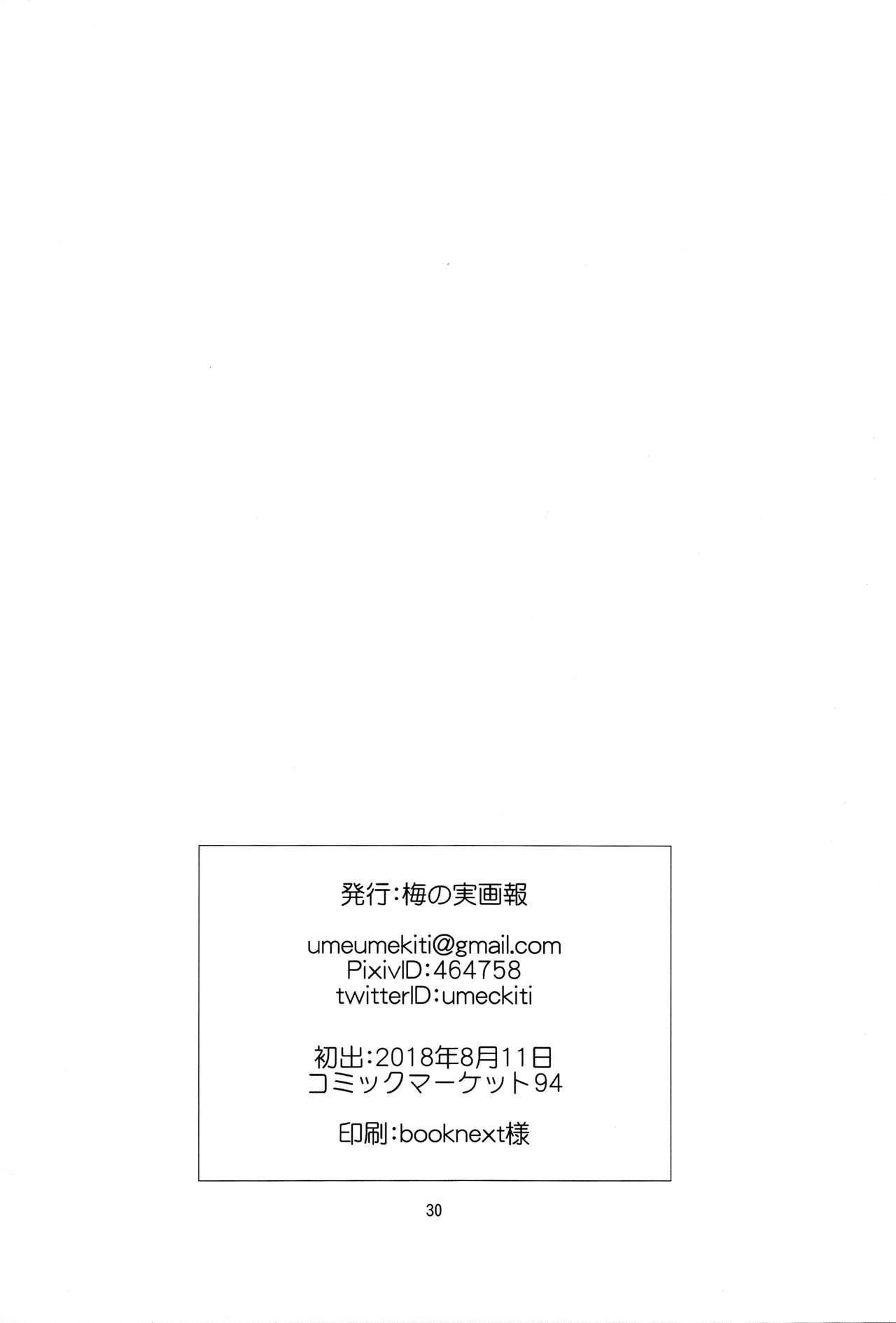 (C94) [Umenomi Gahou (Umekiti)] S na Kanojo ga Dekita Anzu-chan   Anzu-chan Got a Sadistic Girlfriend (Girls und Panzer) [English] {/u/ scanlations} 28