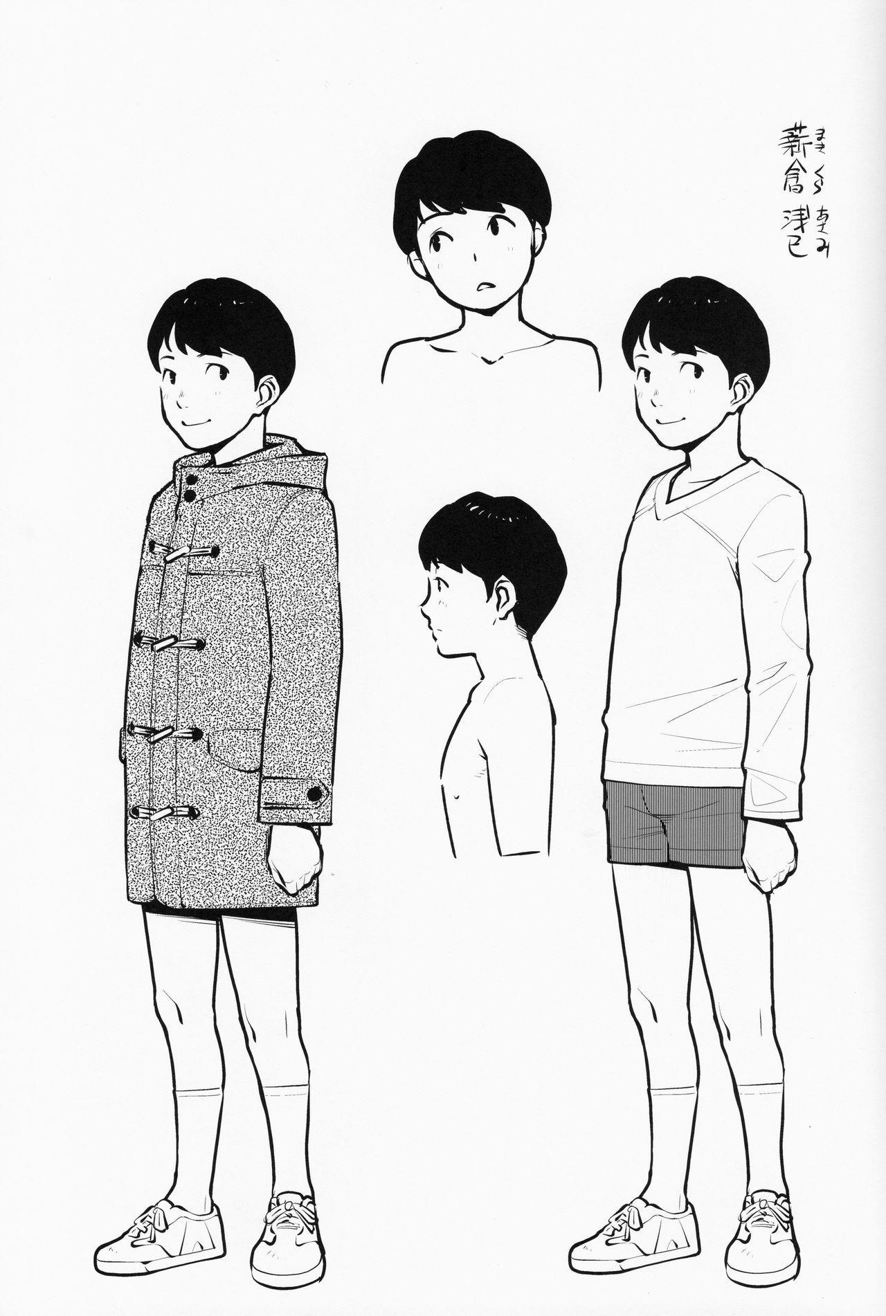Himitsukichi 21