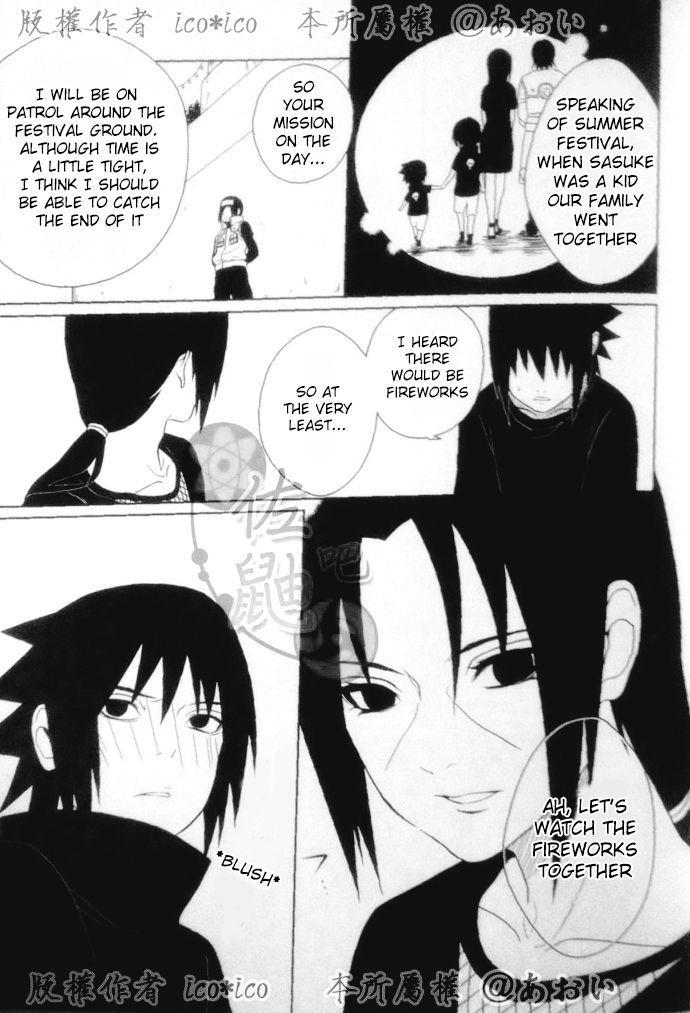 Kimi omou Mitsu no Yoru 13