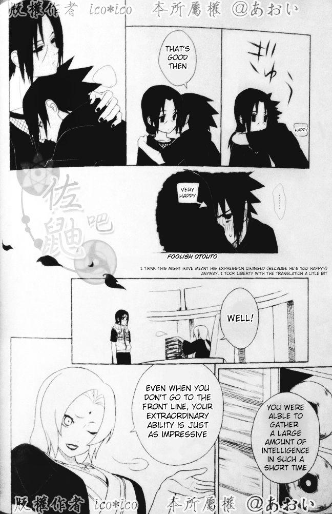 Kimi omou Mitsu no Yoru 14