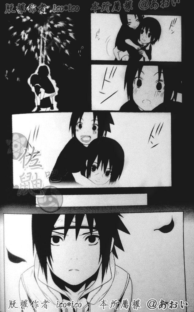 Kimi omou Mitsu no Yoru 16