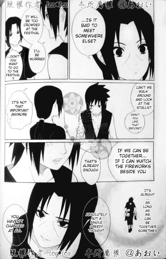 Kimi omou Mitsu no Yoru 18