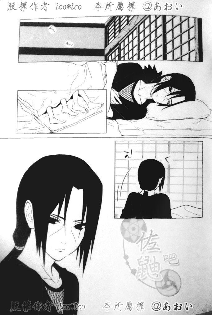 Kimi omou Mitsu no Yoru 1