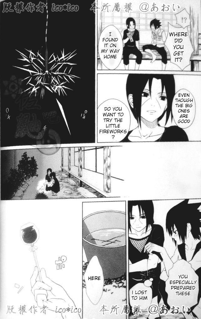 Kimi omou Mitsu no Yoru 26