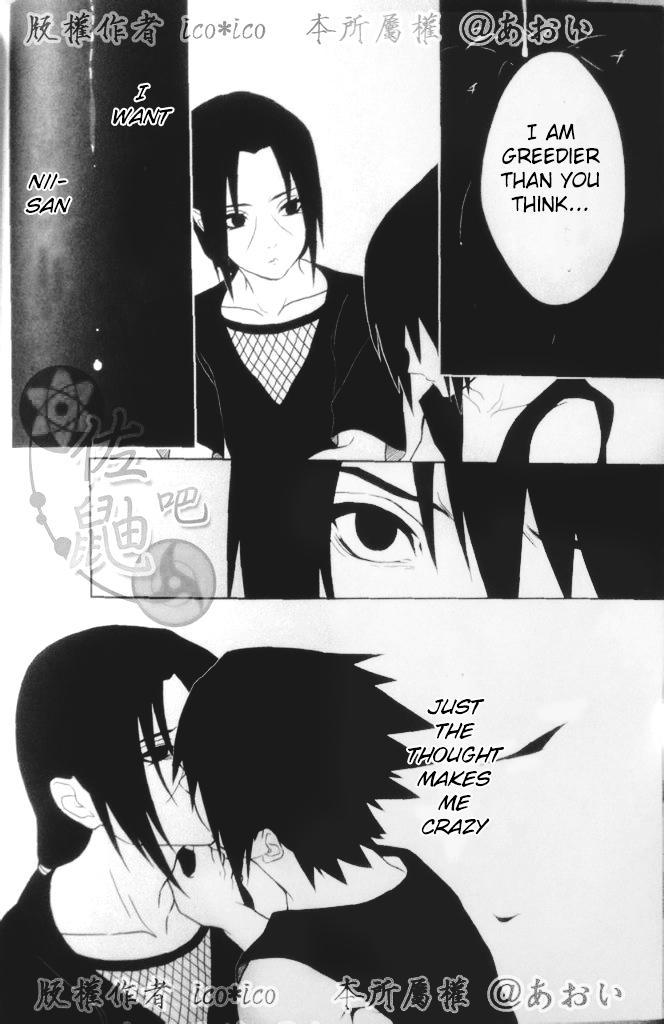 Kimi omou Mitsu no Yoru 28