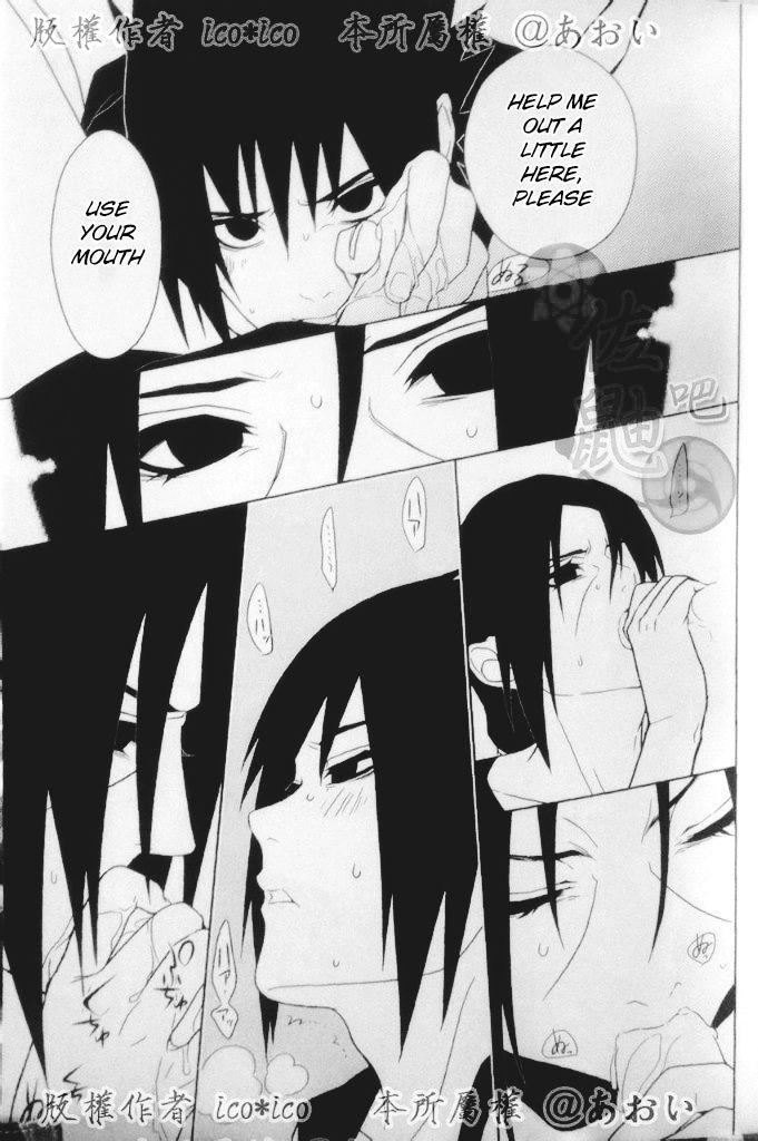 Kimi omou Mitsu no Yoru 30