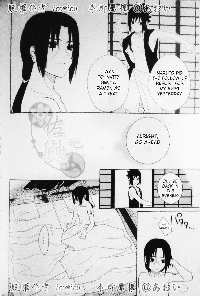 Kimi omou Mitsu no Yoru 43