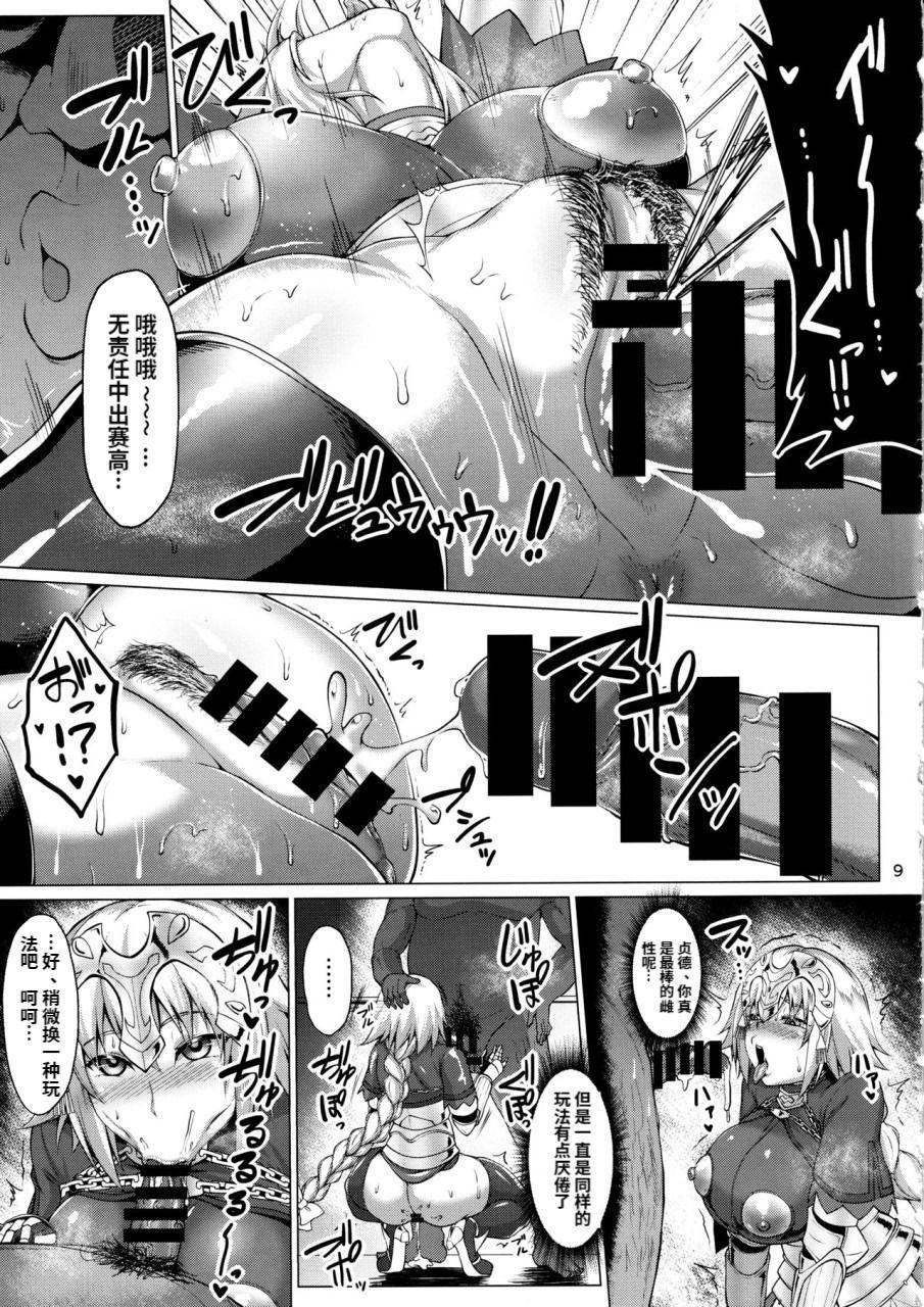 Seijo no Mita Yume 2 9