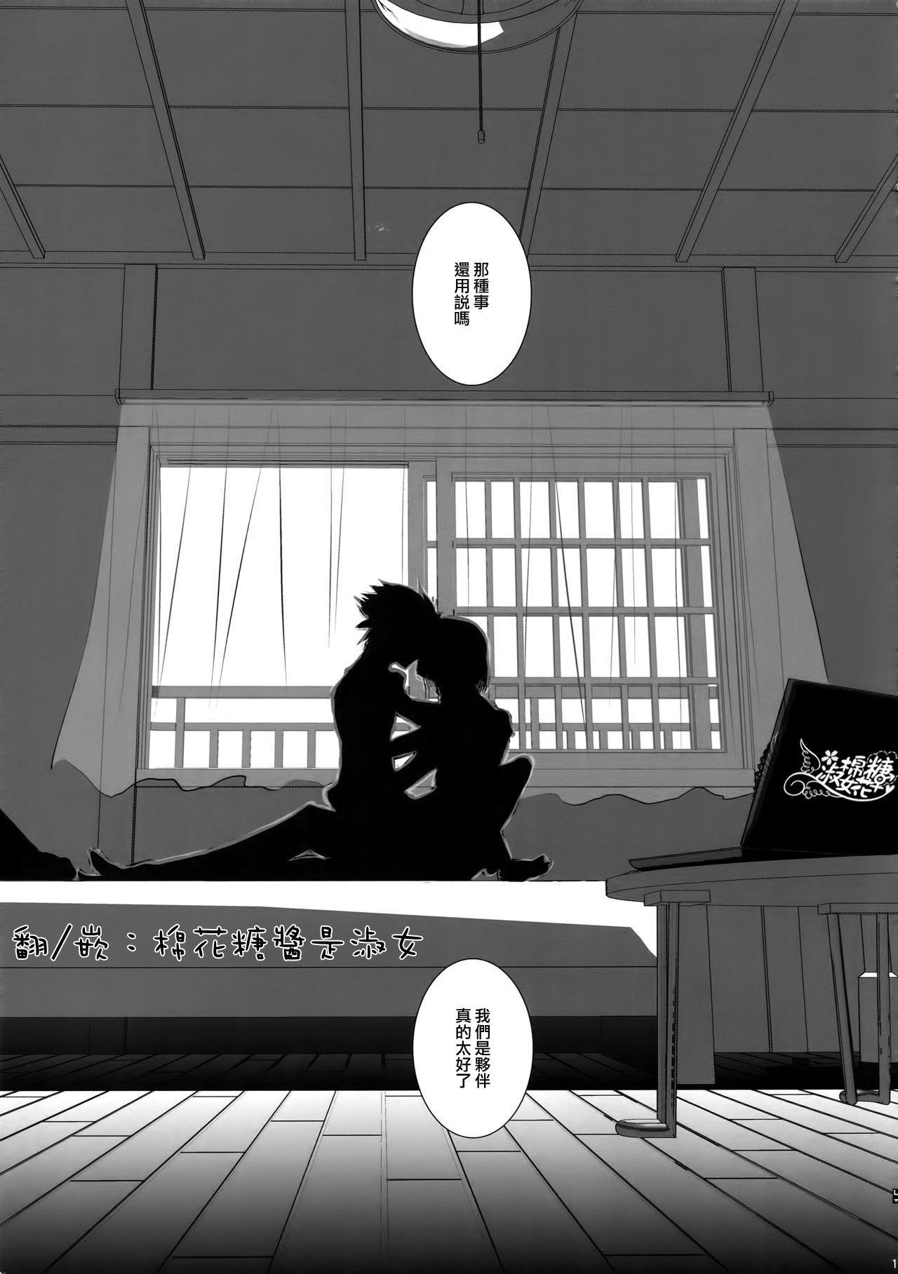 Hokubei-ban Erik ga Ecchi Sugiru node Boku no Camus mo Ecchi ni Chigainai 15