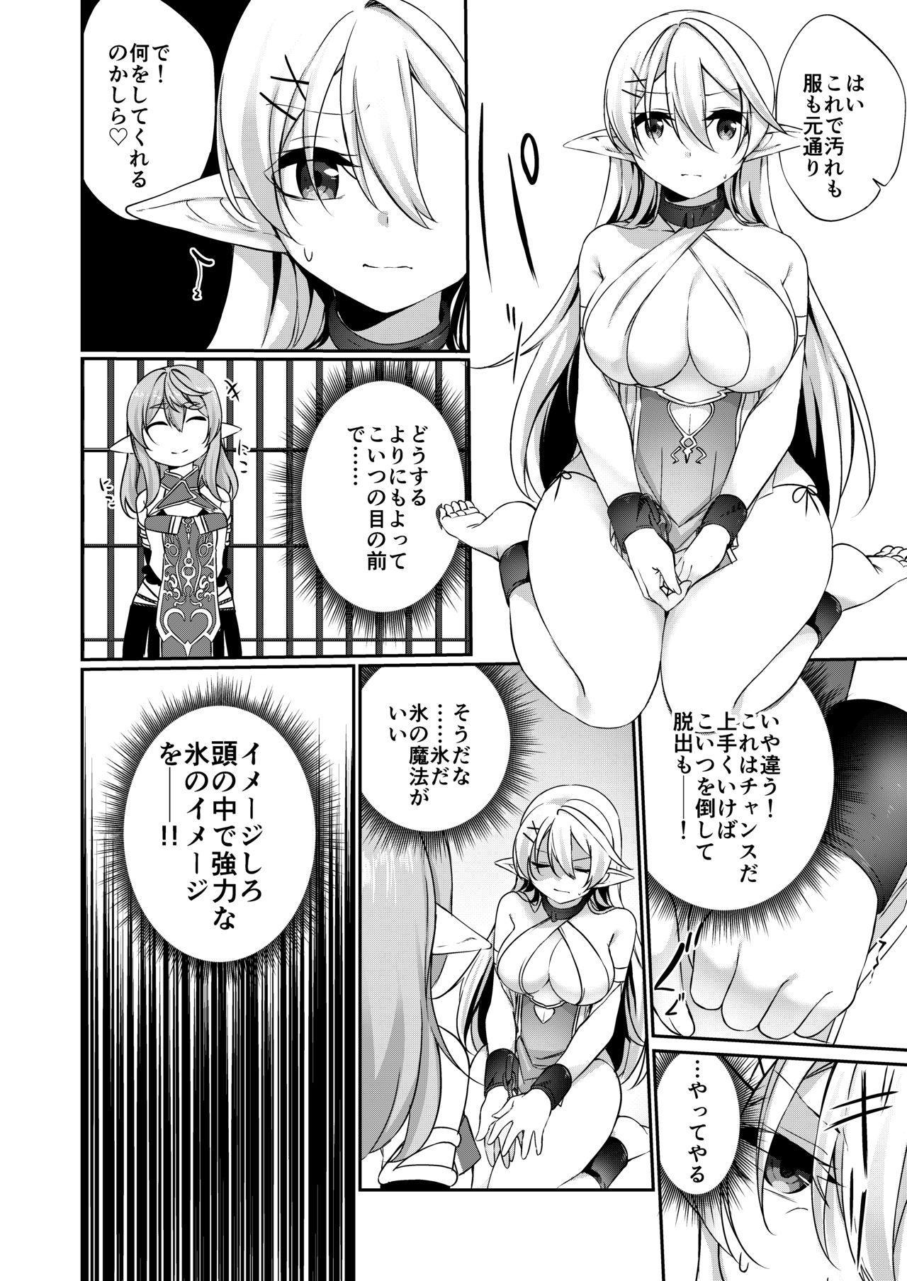 Batsu to Shite Ochite Yuku 7