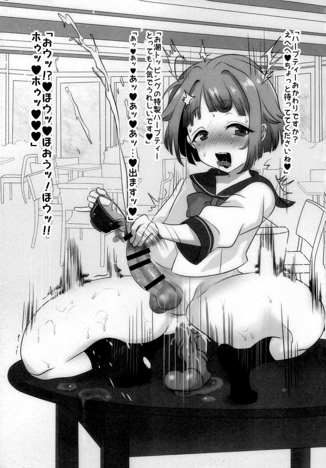 Yumenosaki Matomete Minna Saimin Kan 3