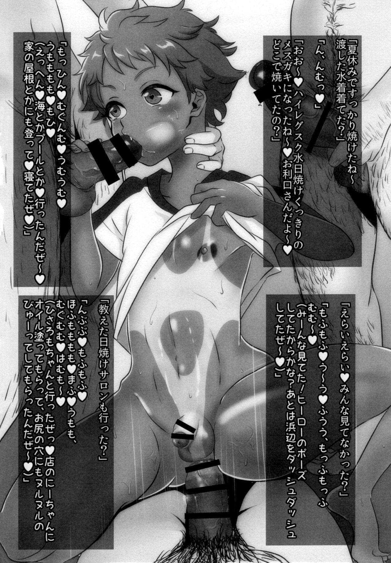 Yumenosaki Matomete Minna Saimin Kan 4