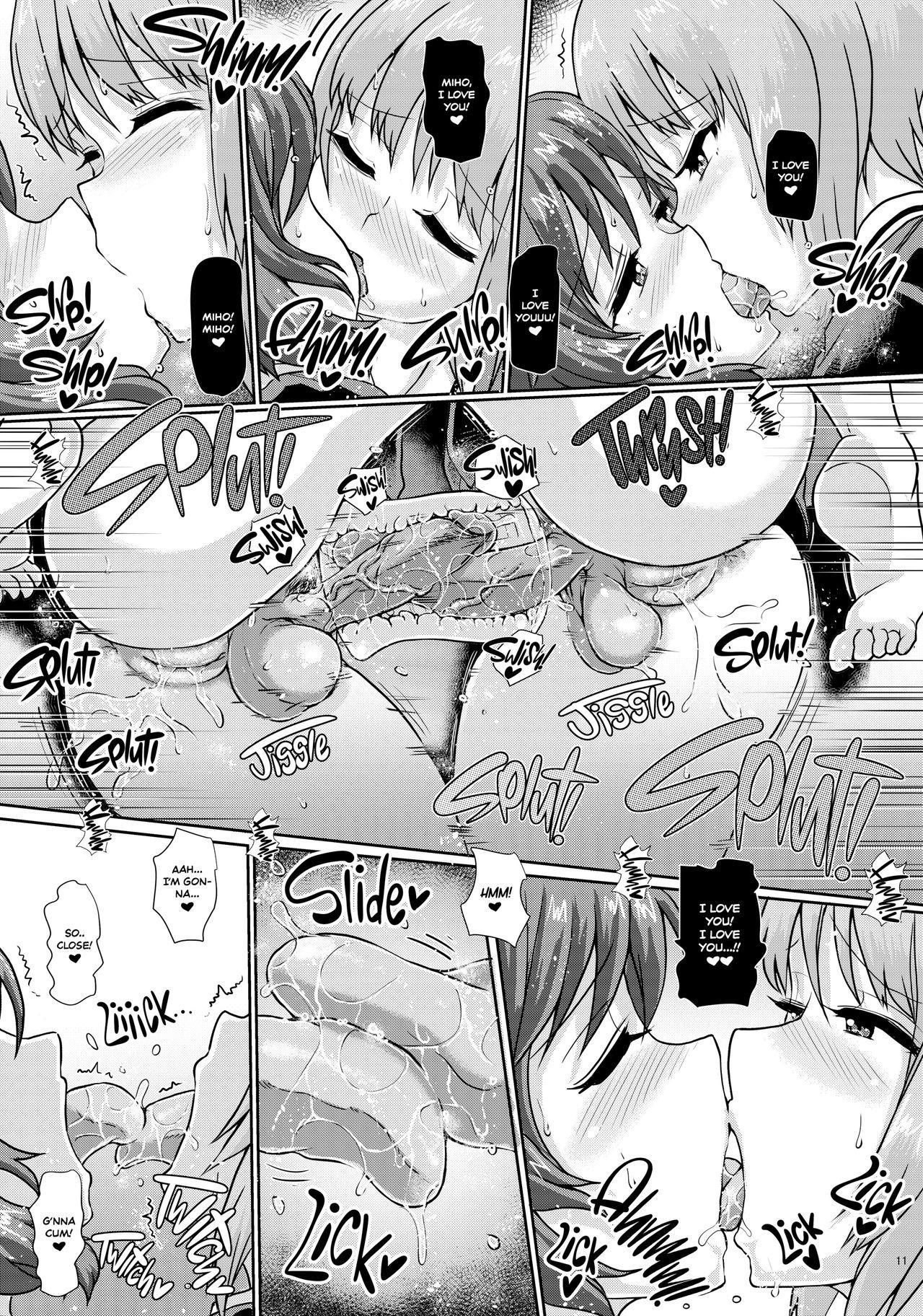 Panzer High no Osamekata 3 | Calming a Panzer High 3 9