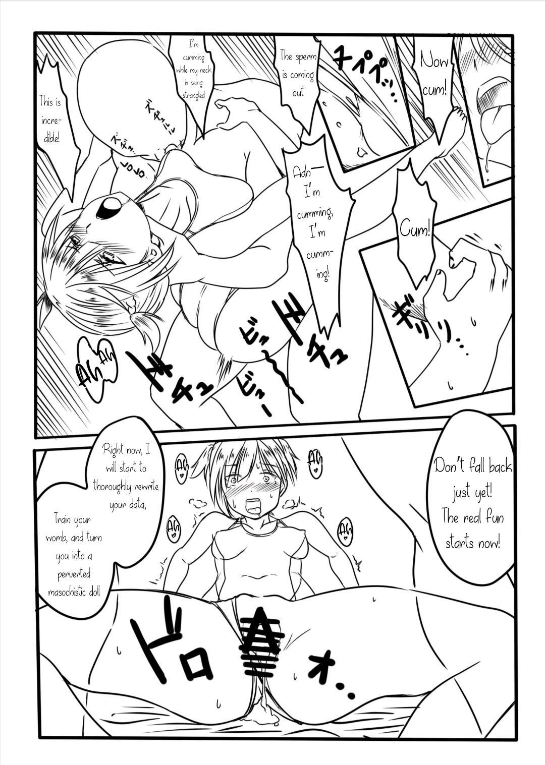 Hoshi 5 Hand Gun ga Sex Skin o Kiserarete Love Doll Mission o Shiirrareru Hon 10