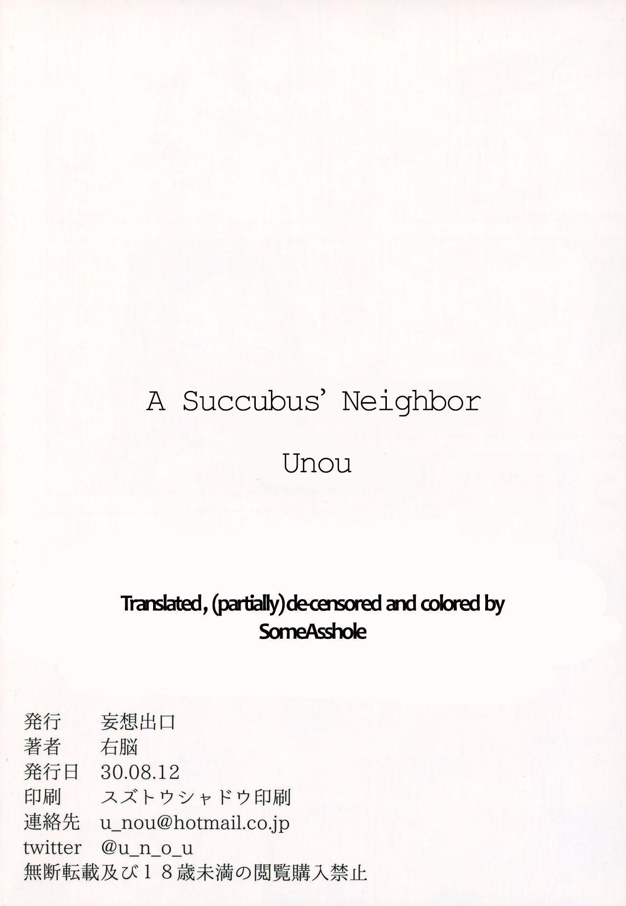 Succubus no Rinjin | A Succubus' Neighbor 29