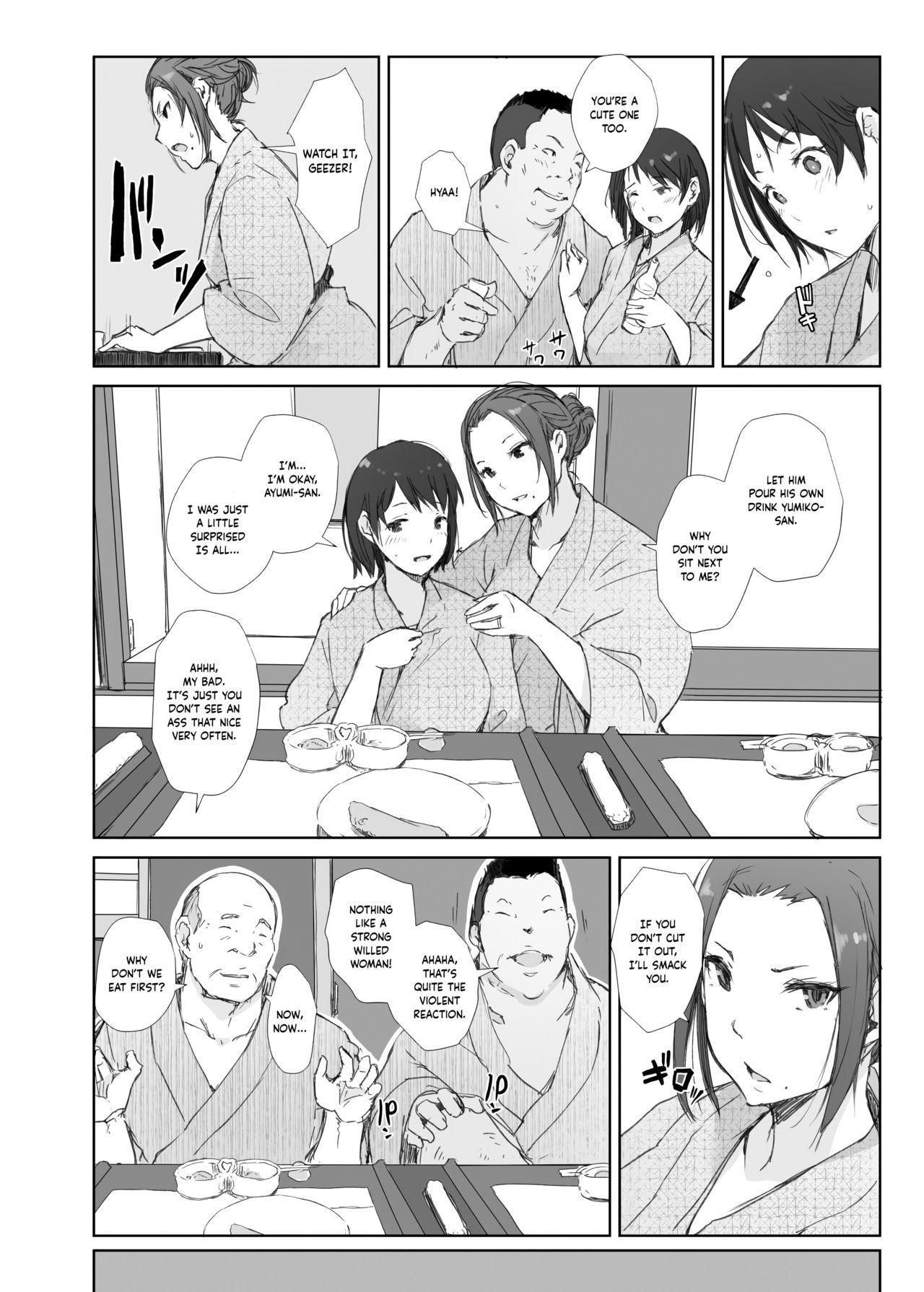 Netorareta Hitozuma to Netorareru Hitozuma 9
