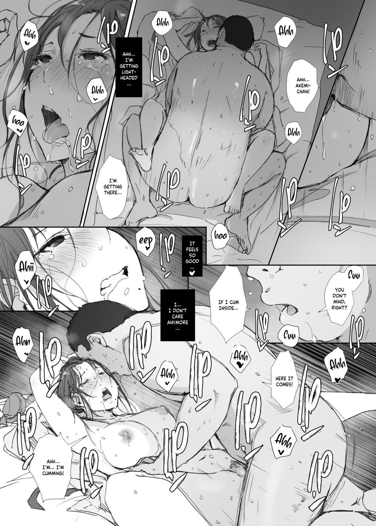 Netorareta Hitozuma to Netorareru Hitozuma 30