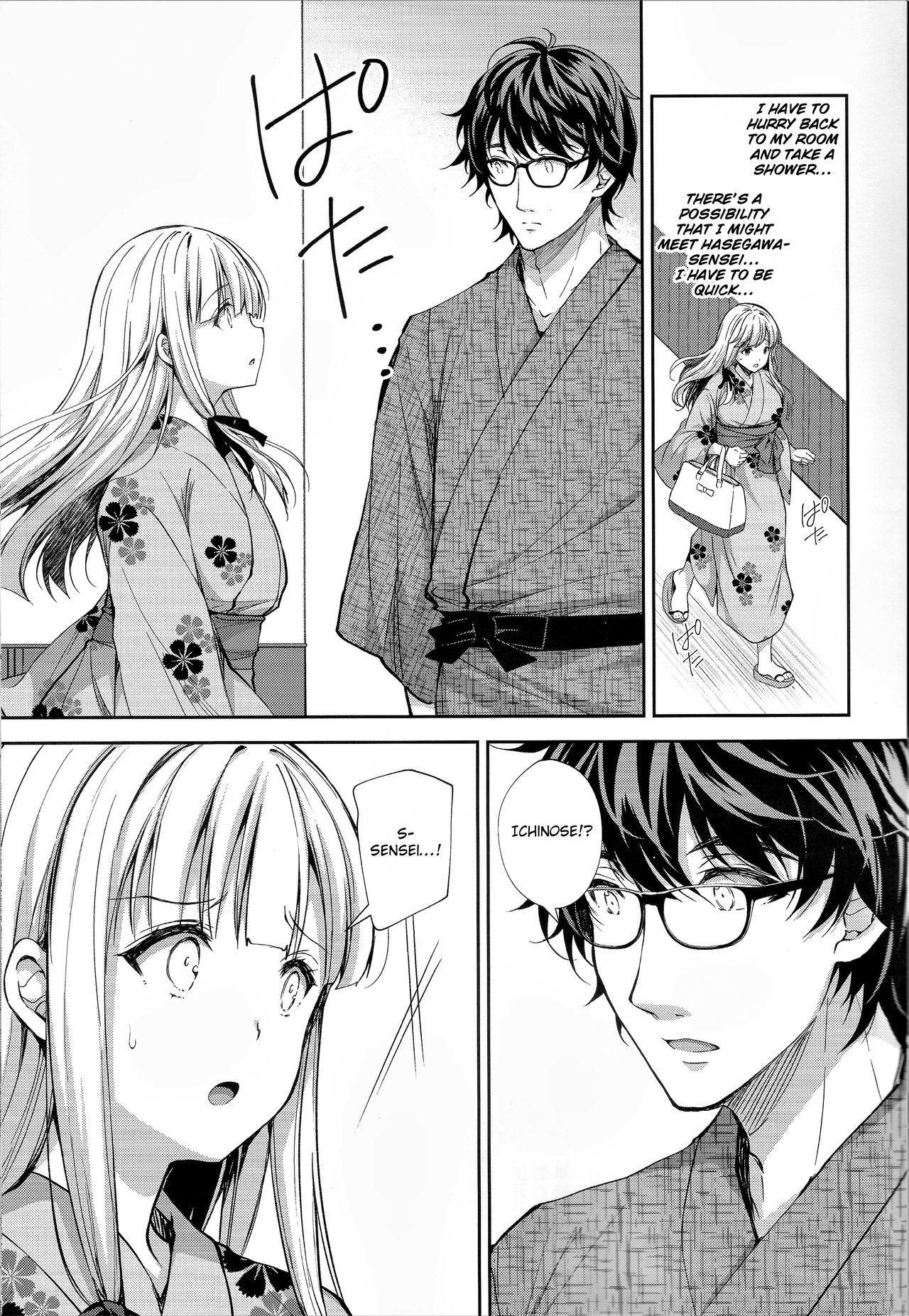 (C97) [Sugar*Berry*Syrup (Crowe)] Indeki no Reijou 4 ~Kare no Tonari de Nureru Insei~   Obscene Lady 4 ~Wet and Moaning Beside My Boyfriend~  [English] [obsoletezero] 11