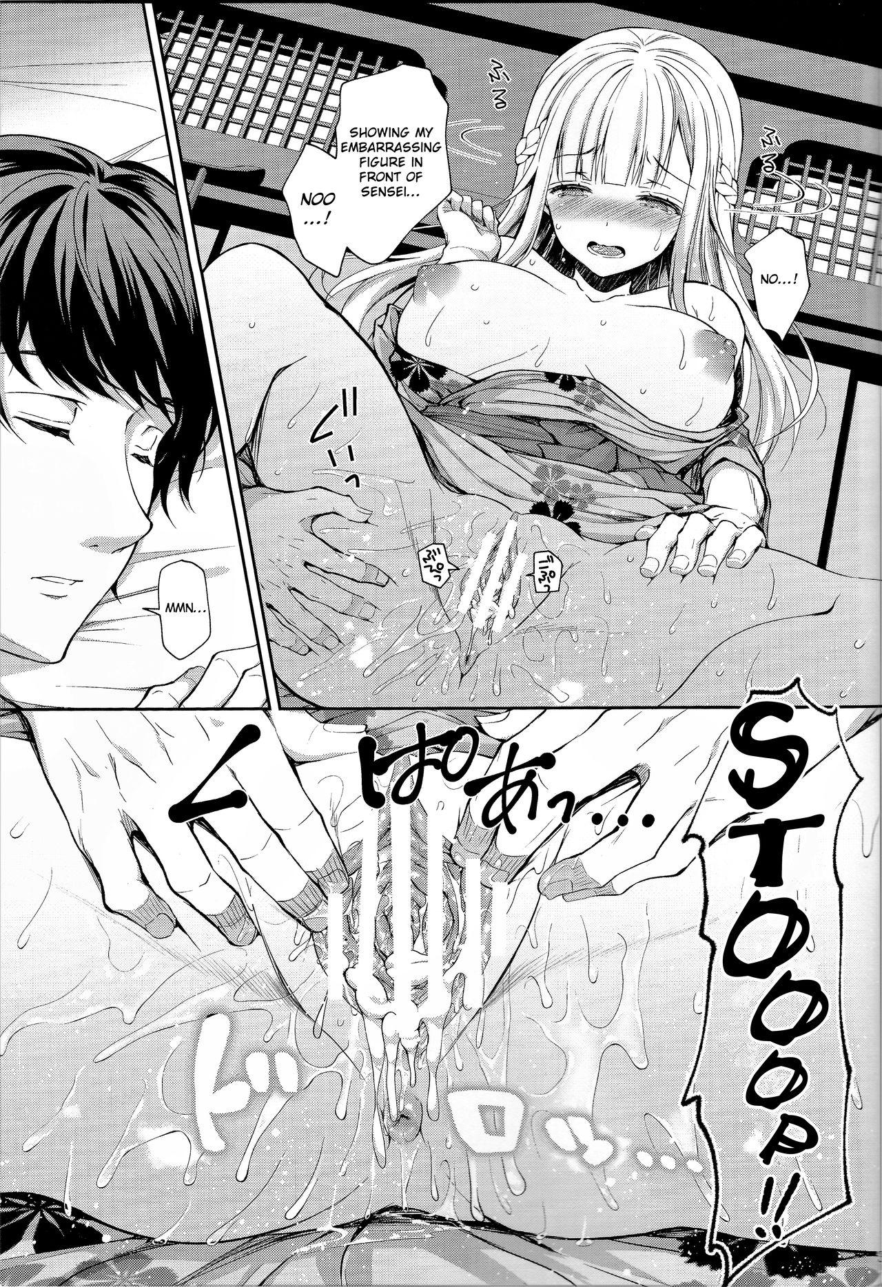 (C97) [Sugar*Berry*Syrup (Crowe)] Indeki no Reijou 4 ~Kare no Tonari de Nureru Insei~   Obscene Lady 4 ~Wet and Moaning Beside My Boyfriend~  [English] [obsoletezero] 37
