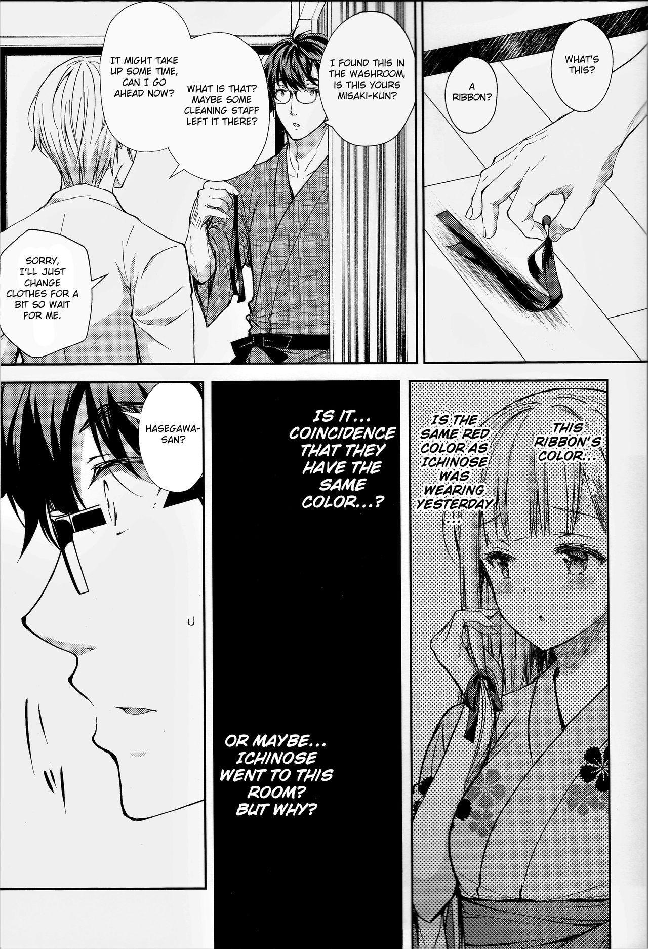 (C97) [Sugar*Berry*Syrup (Crowe)] Indeki no Reijou 4 ~Kare no Tonari de Nureru Insei~   Obscene Lady 4 ~Wet and Moaning Beside My Boyfriend~  [English] [obsoletezero] 39