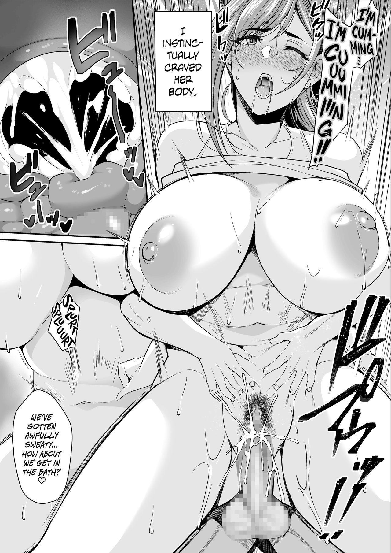 Kano Mama ga Midarasugiru | That Mother is Too Obscene 32