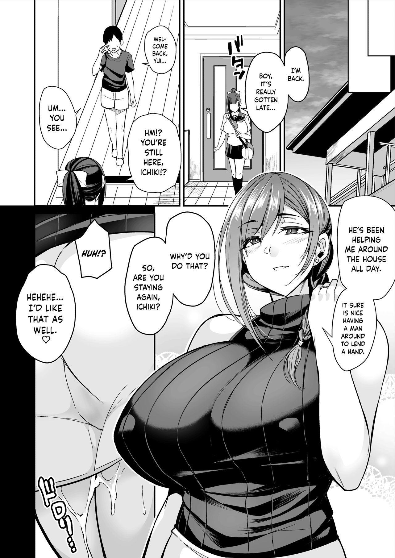 Kano Mama ga Midarasugiru | That Mother is Too Obscene 41