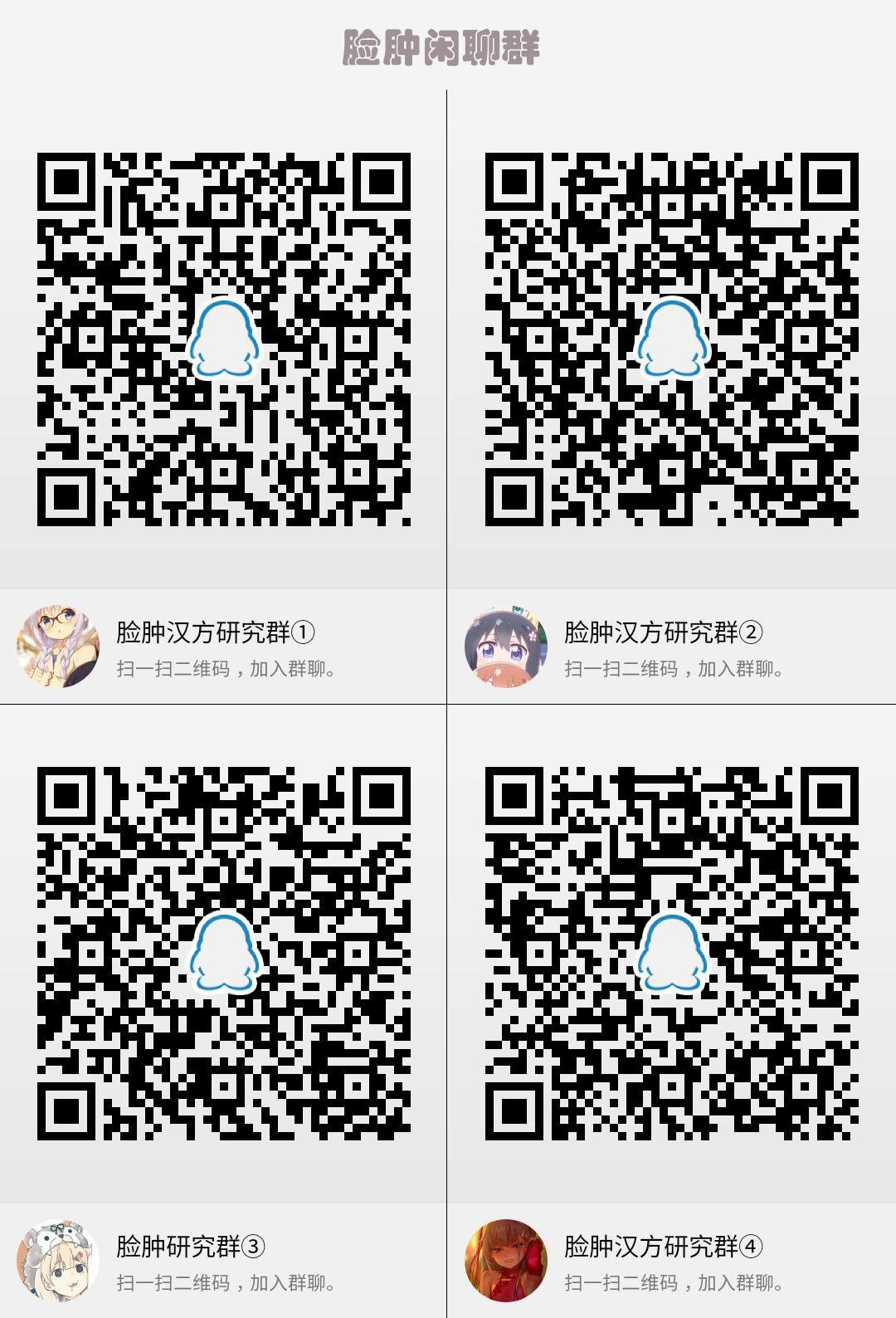 Rikusepa Senkan Nagato mo Otome o Yumemitai 25