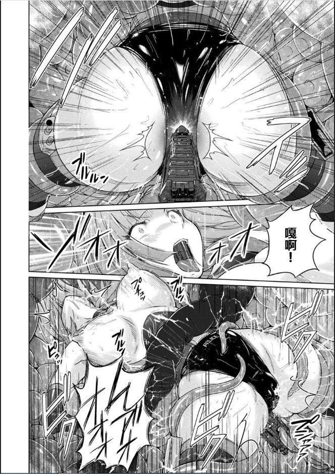 Inma Keisatsu 7