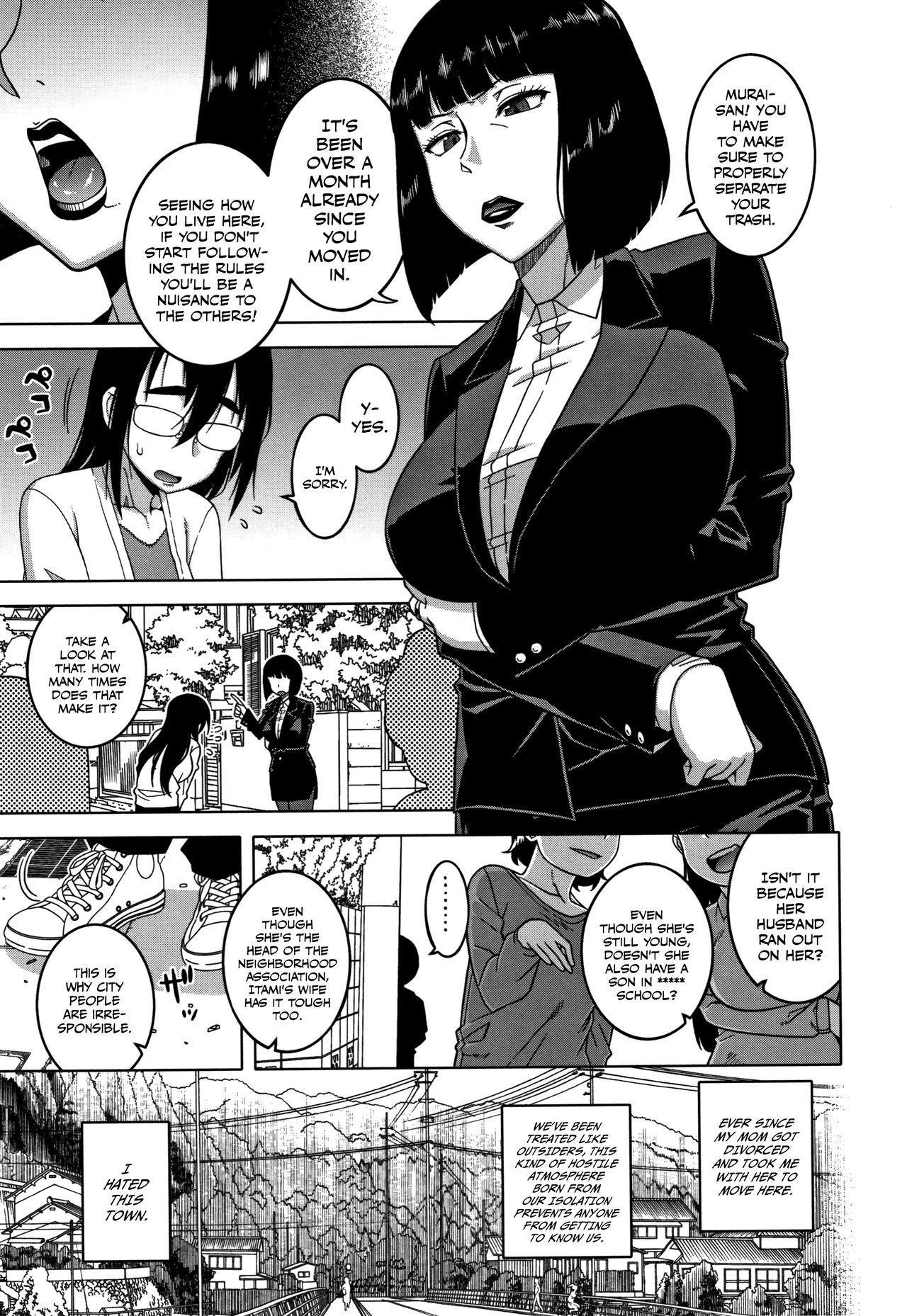 [Takatsu] Kami-sama no Iu Toori   As God Says Ch. 1-2 [English] [Secluded] 0