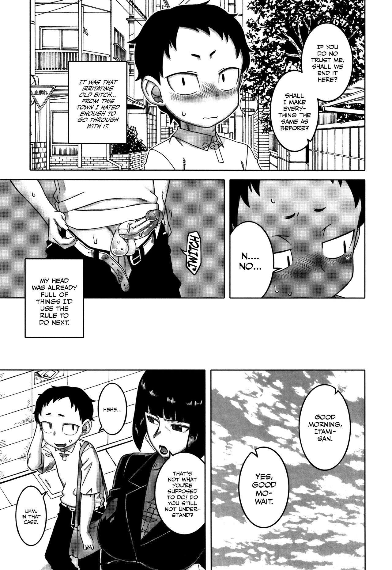 [Takatsu] Kami-sama no Iu Toori   As God Says Ch. 1-2 [English] [Secluded] 12