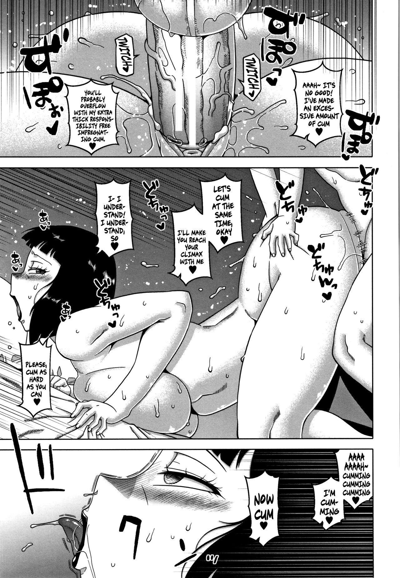 [Takatsu] Kami-sama no Iu Toori   As God Says Ch. 1-2 [English] [Secluded] 26