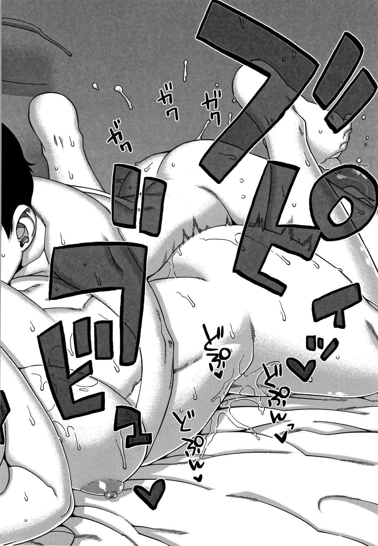 [Takatsu] Kami-sama no Iu Toori   As God Says Ch. 1-2 [English] [Secluded] 28