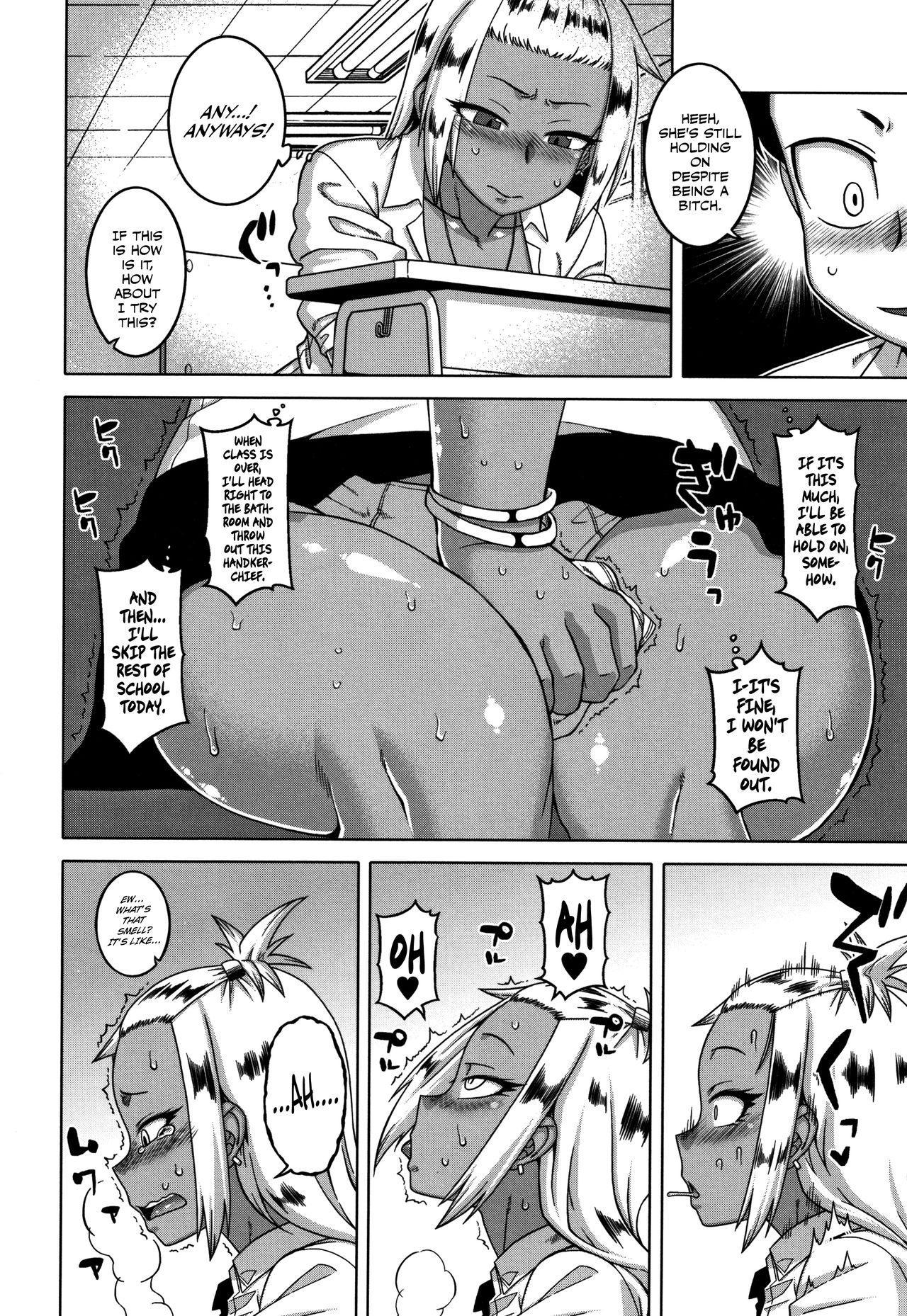 [Takatsu] Kami-sama no Iu Toori   As God Says Ch. 1-2 [English] [Secluded] 40