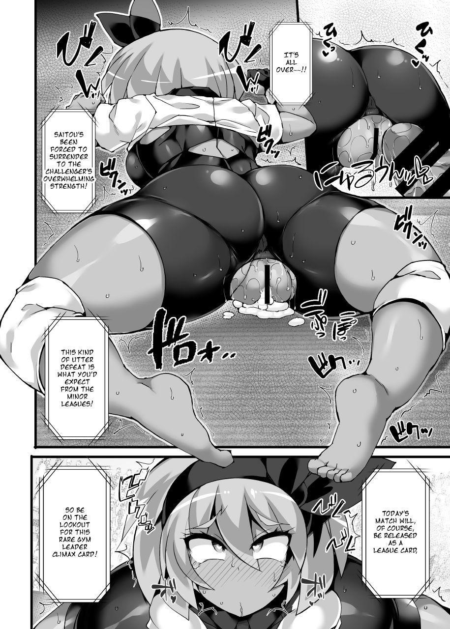 Pokémon Gym Leader Saitou Kyousei Saimin Gym Battle Stoic Kakutou Musume Dosukebe Saimin Ochi 18
