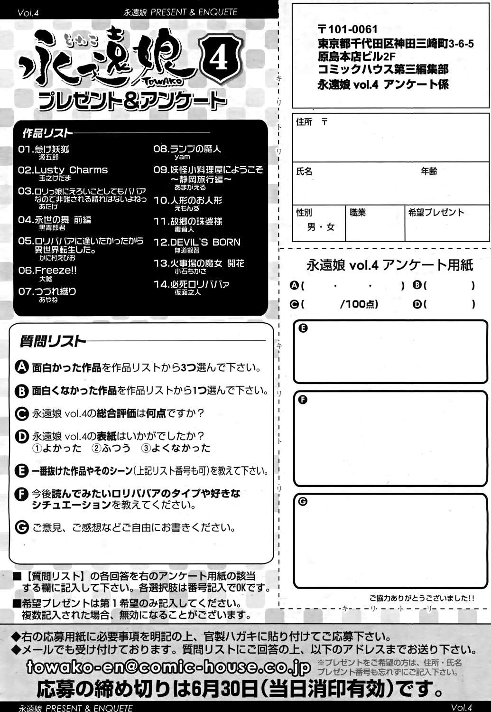 Towako 4 345