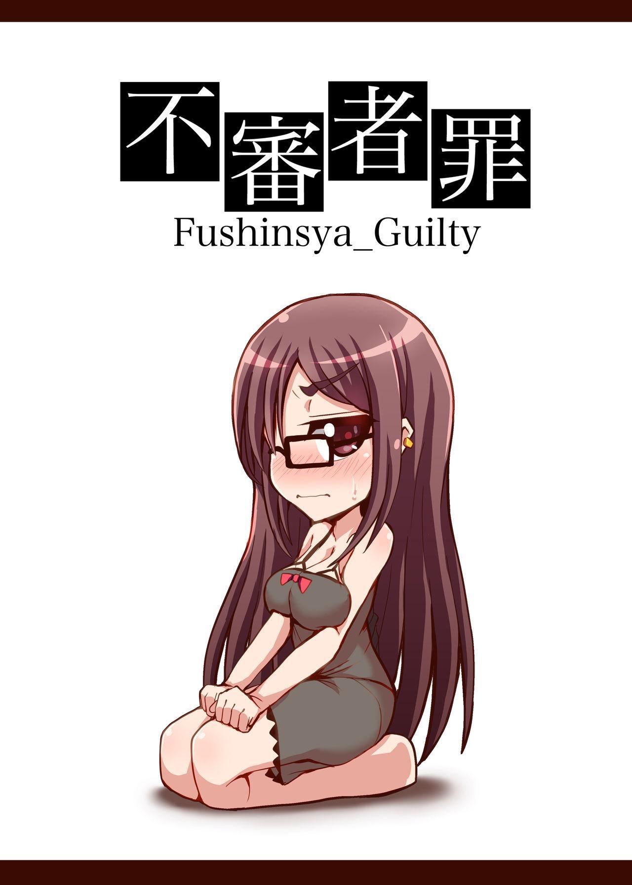 Chaldea Fuuzoku 21