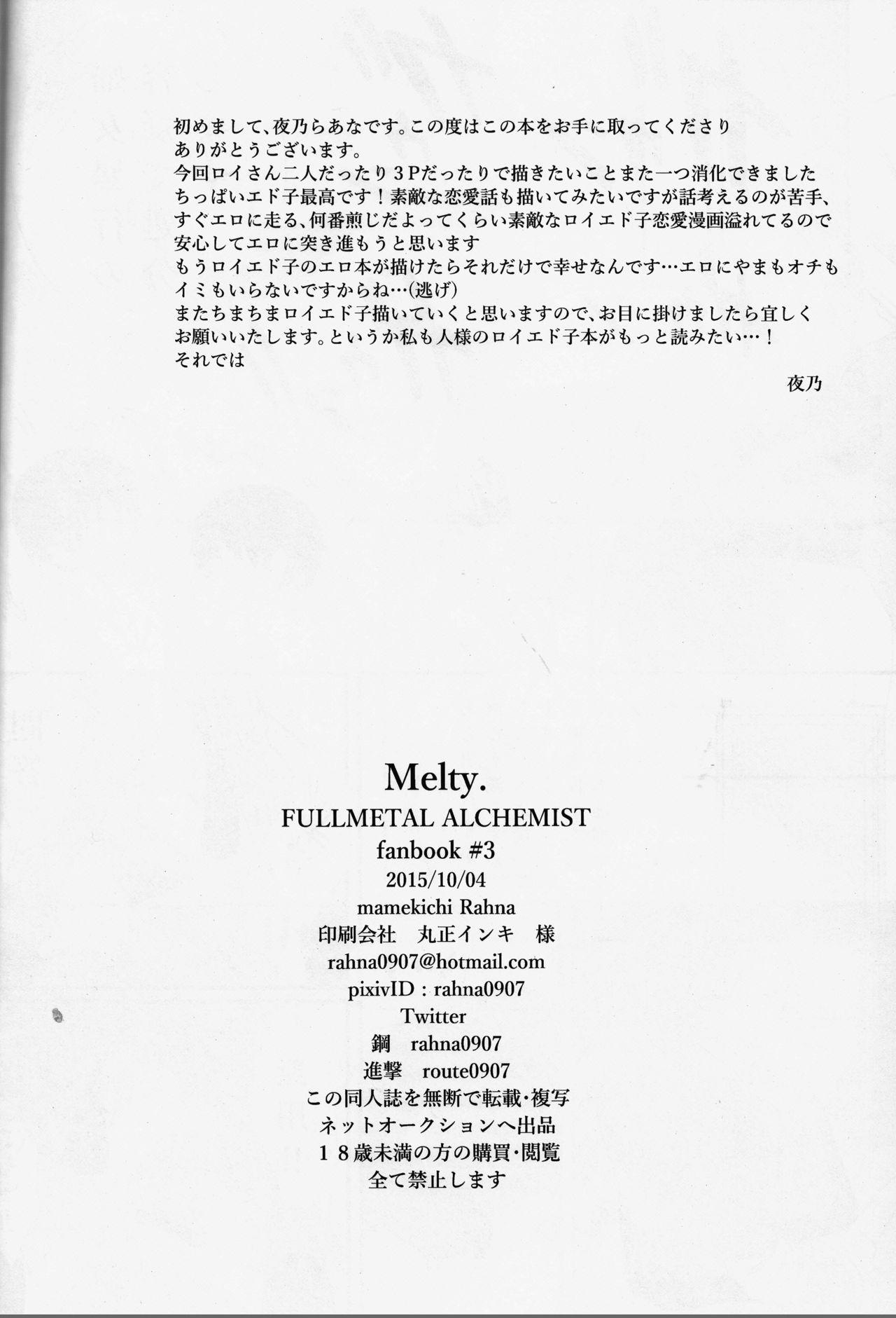 Melty. 28