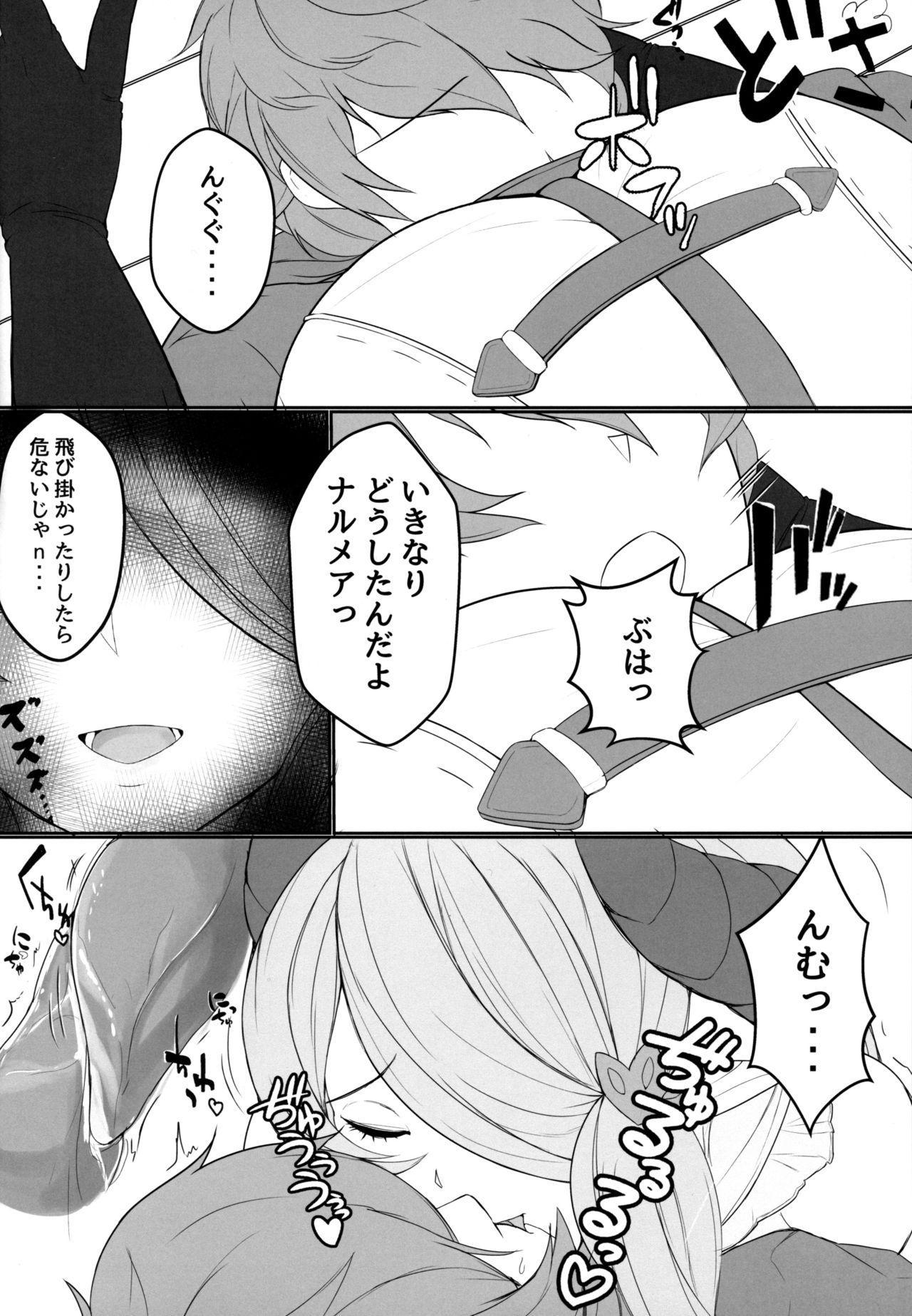 Onee-san wa Gaman ga Dekinai 3