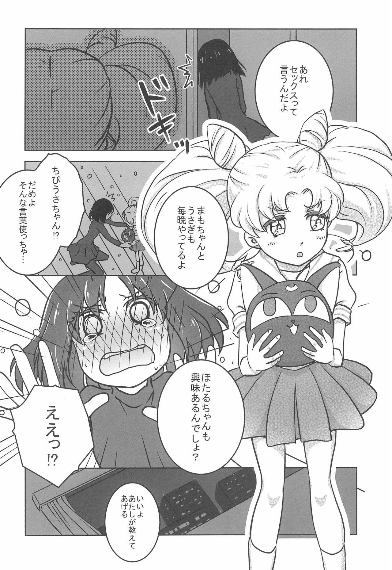 Hotaru to Chibiusa no Hajimete no Naisho 3
