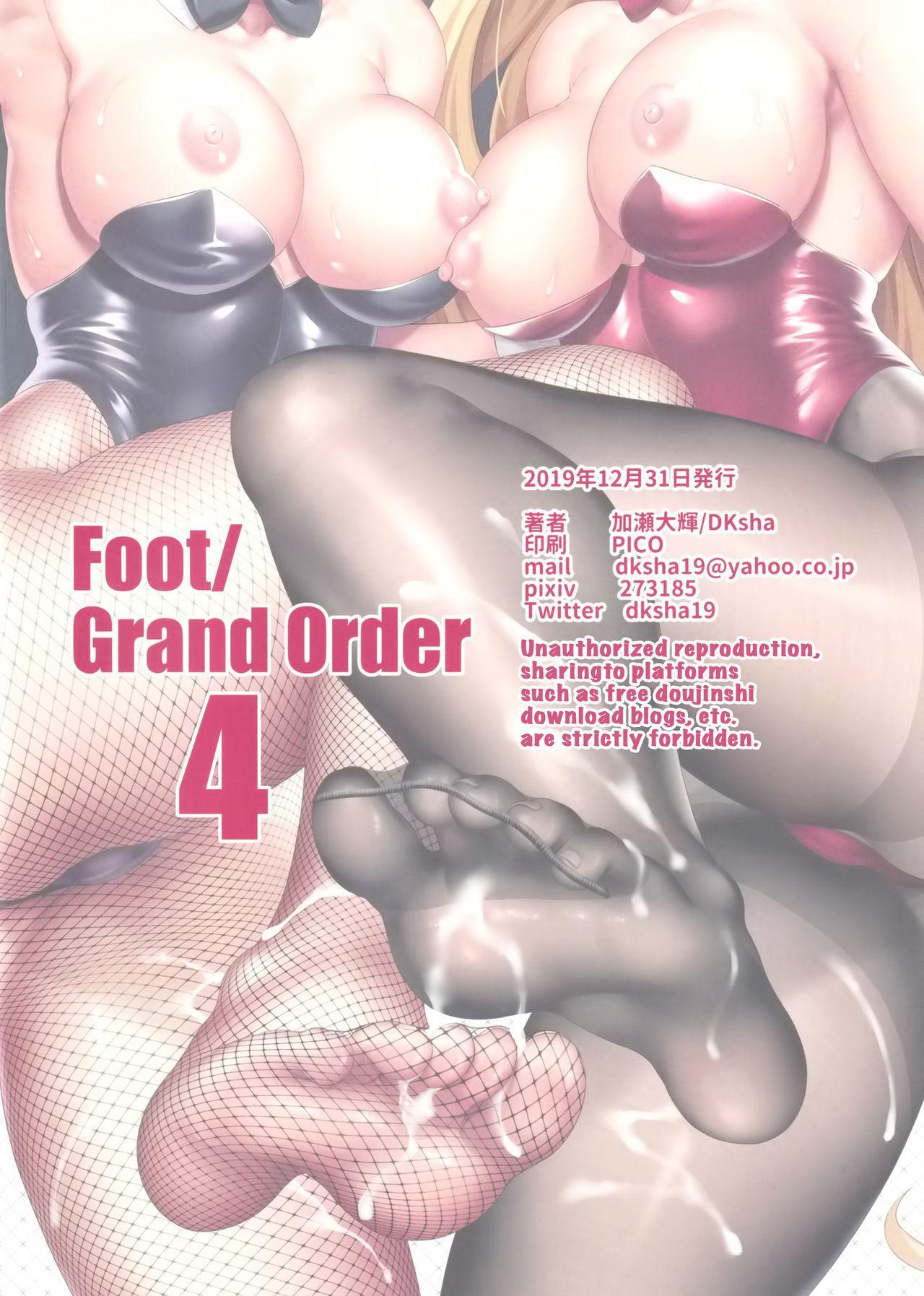 Foot/Grand Order 4 23