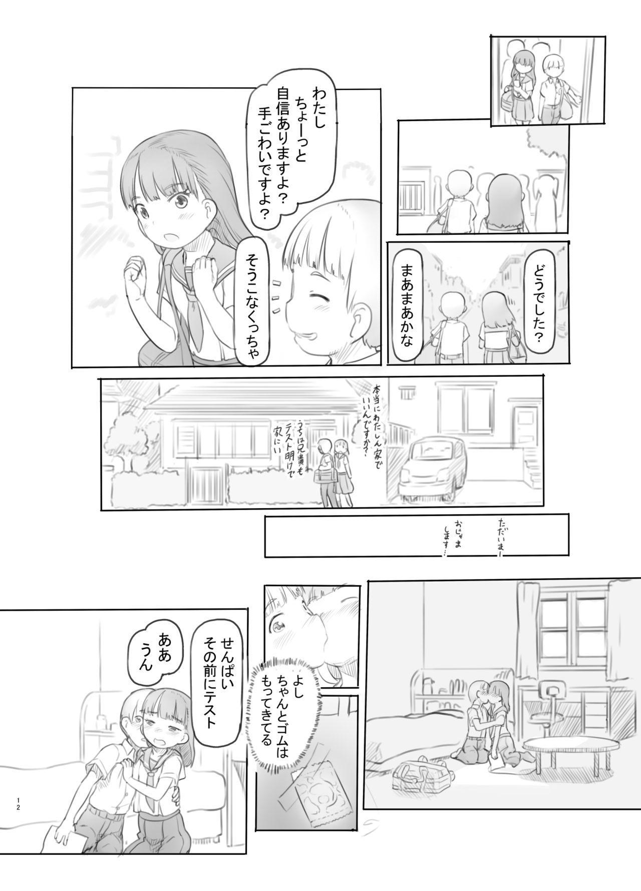 Fujoshi Kanojo ni Nerawareru 11