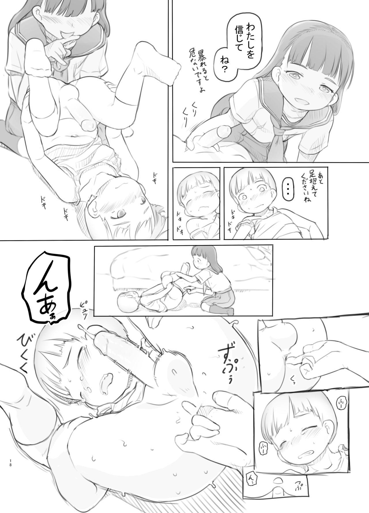 Fujoshi Kanojo ni Nerawareru 17