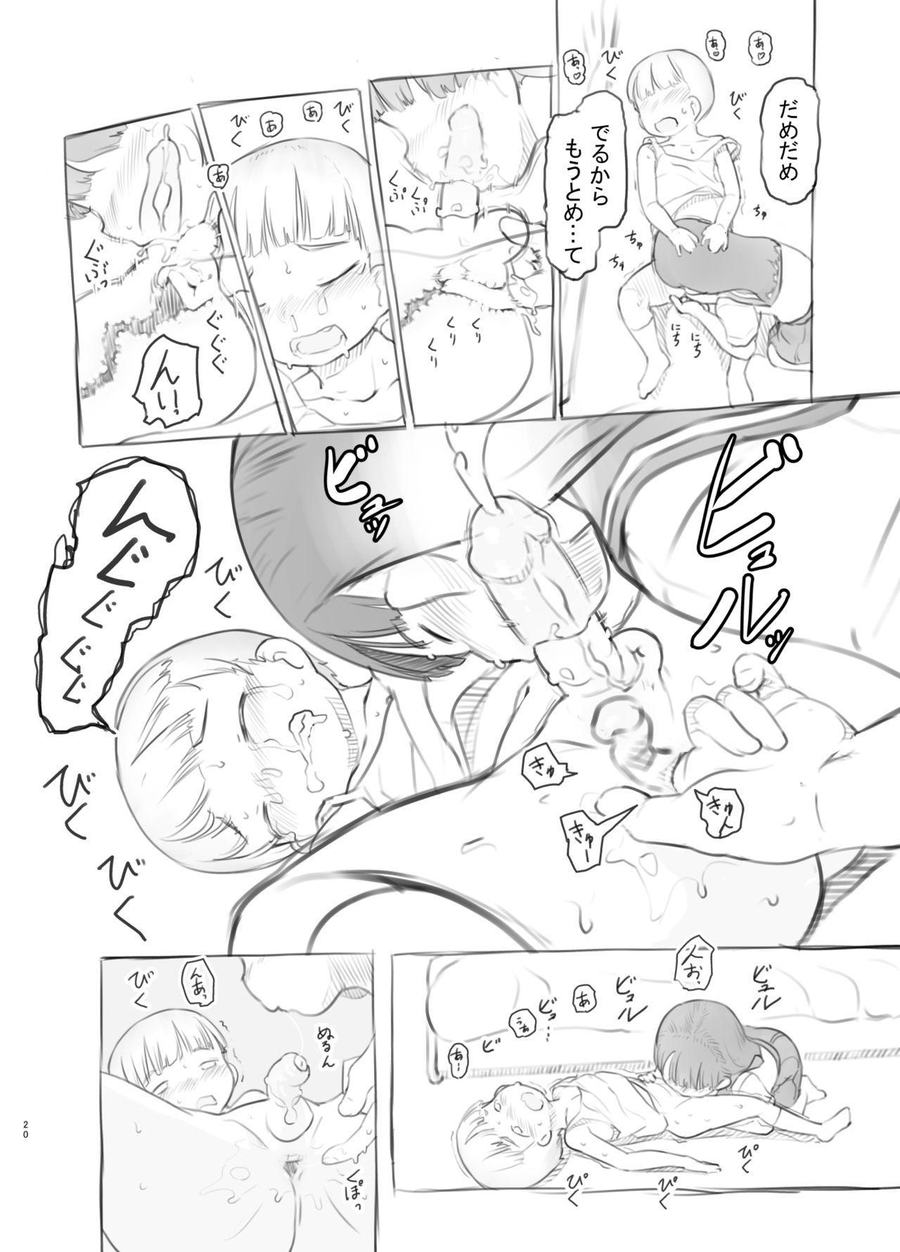 Fujoshi Kanojo ni Nerawareru 19