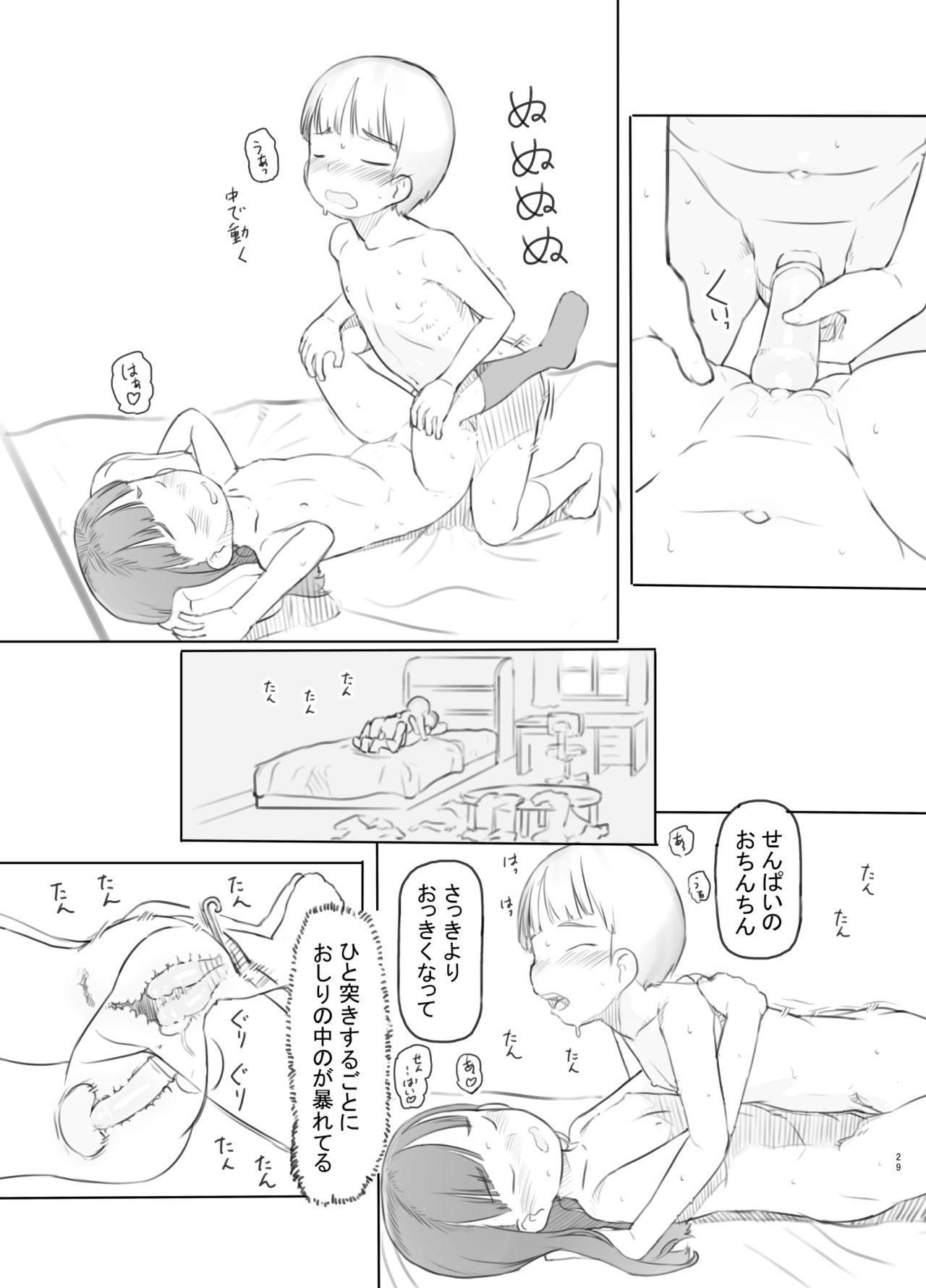 Fujoshi Kanojo ni Nerawareru 28
