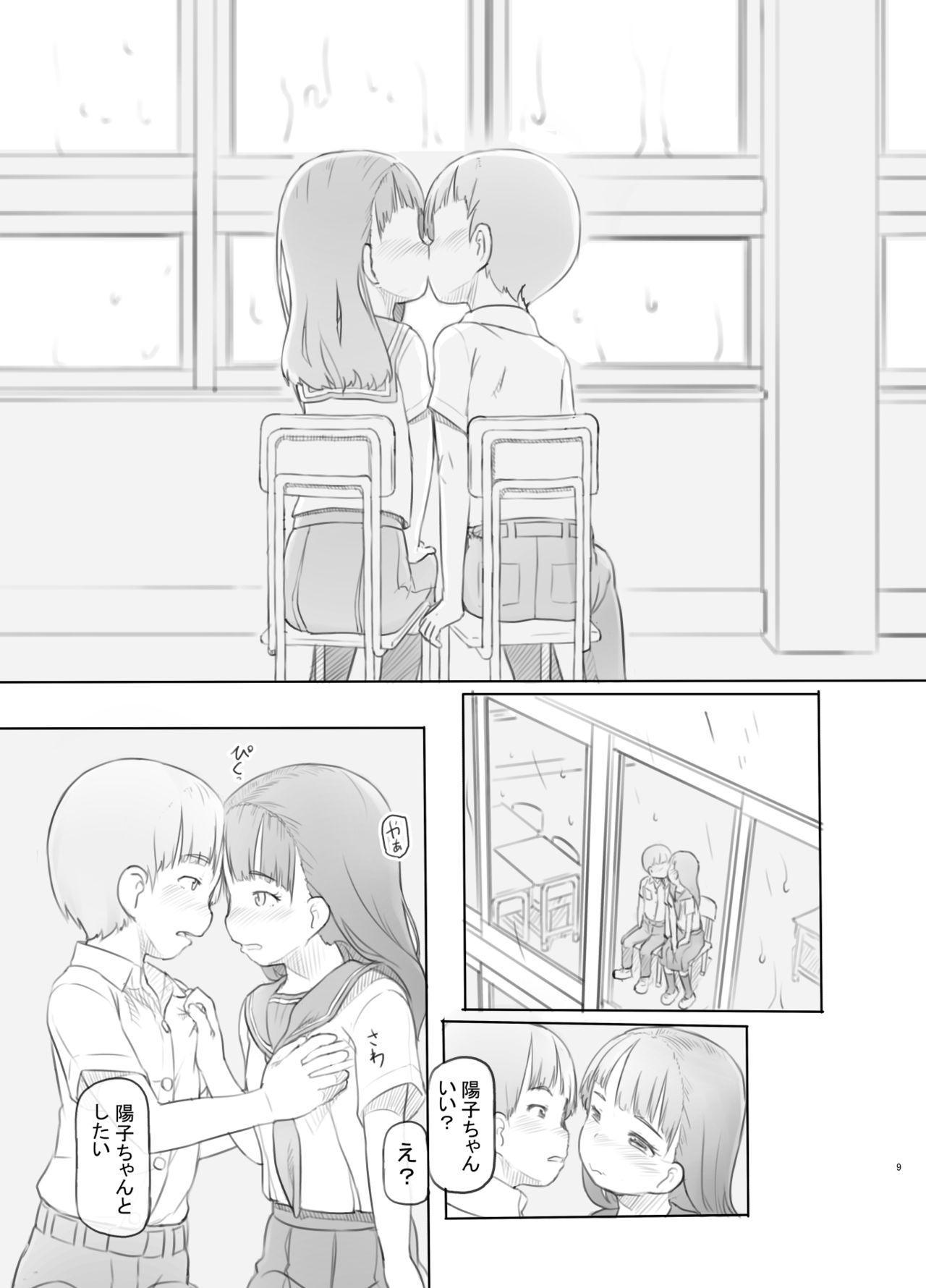 Fujoshi Kanojo ni Nerawareru 8