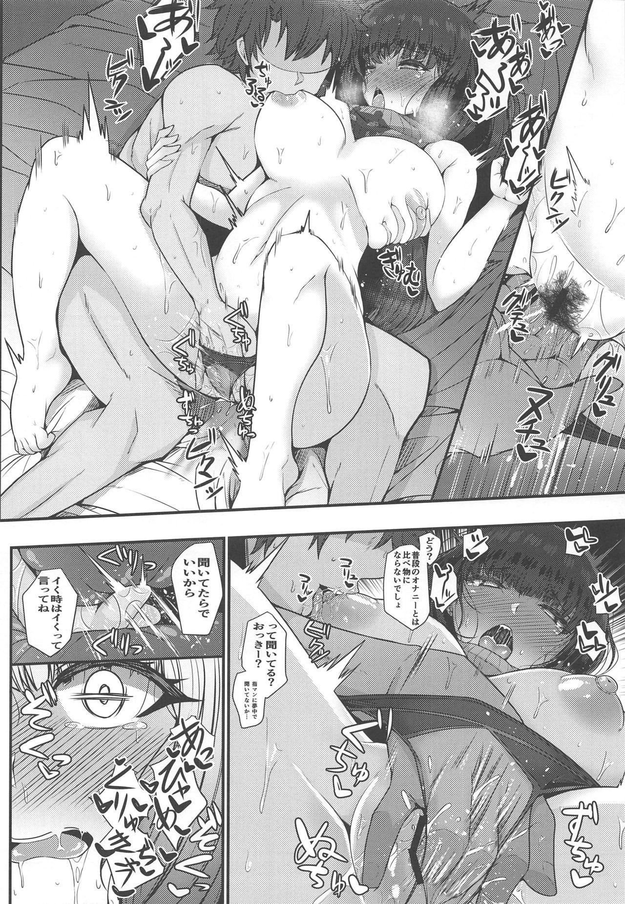 Yarimachi Ma-chan o Yuuwaku Shita Watashi ga Chinmake Shichau Hon 10